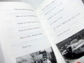 英語の本1