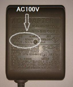 日本専用の充電器の電圧