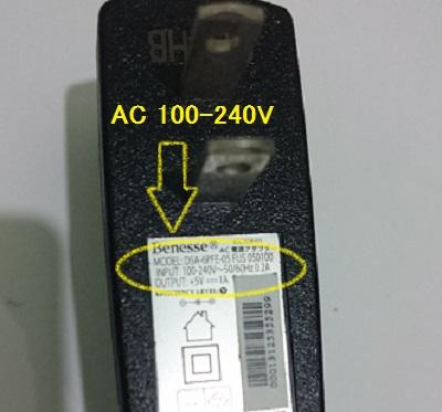 マレーシアでも使える充電器の電圧