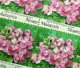 マレーシアの切手