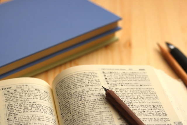 英語を繰り返し勉強する