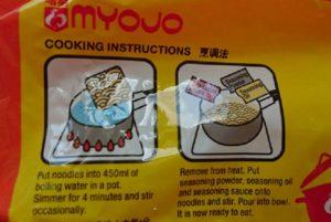 MYOJO PRAWN NOODLES