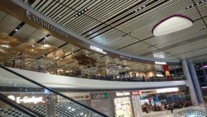 チャンギ国際空港T4 飲食店街
