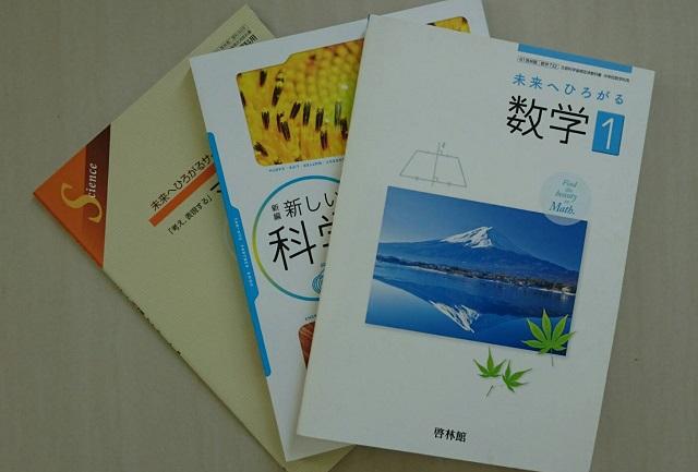 日本の教科書1