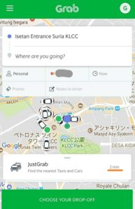 Grab 位置情報から現在地を自動で認識