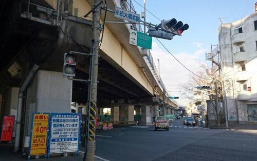 第三京浜道路 高架下