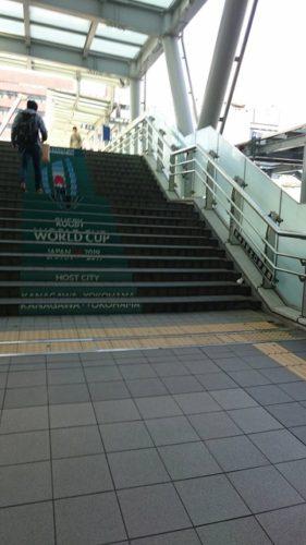 新横浜駅北口バスターミナル