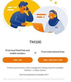 TM Contact Us 電話 番号100