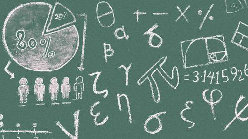 数学の入試問題3