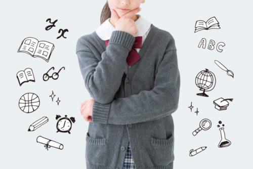 留学を考える中学生