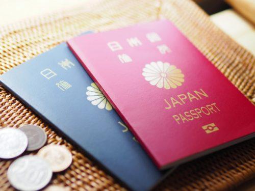 パスポートの提示