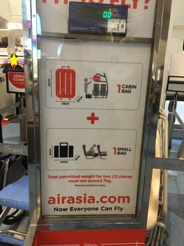 エアアジア 荷物の重量ルール