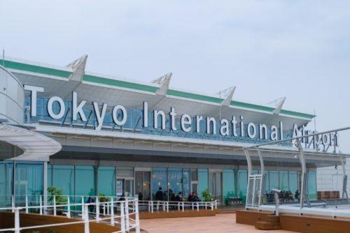 羽田空港展望デッキ