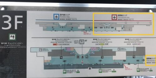 那覇空港 空港内マップ