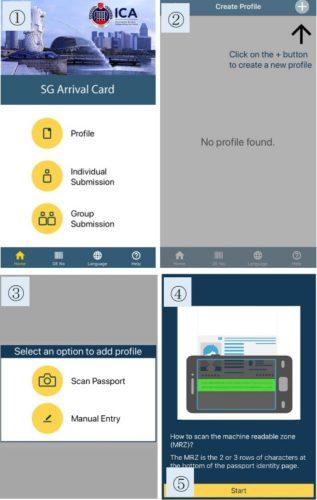 SG Arrival Card  個人情報入力画面